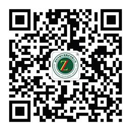 深圳中绿环境集团有限公司